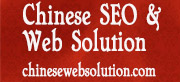 chinesewebsolution.com